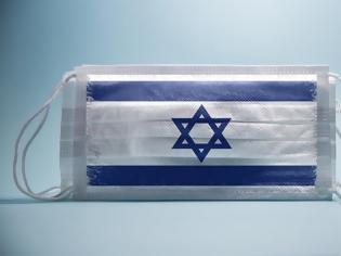Φωτογραφία για Ξανά lockdown στο Ισραήλ - Κλείνουν σχολεία, εστίαση, χώροι λατρείας