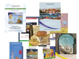 Φωτογραφία για Τα μεταβατικά Προγράμματα Σπουδών και βιβλία Θρησκευτικών στην ιστοσελίδα του ΙΕΠ