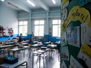 Φωτογραφία για Το σχολείο στη μάχη κατά του συνωμοσιολογικού ανορθολογισμού