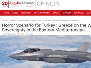 Φωτογραφία για Σενάριο τρόμου για την Τουρκία μια Eλληνική αεροπορική υπεροπλία με Rafale,F-35 kai F-16 Viper..