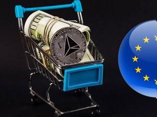 Φωτογραφία για Η Ευρώπη θέλει να αποκλείσει τελείως ορισμένα κρυπτονομίσματα