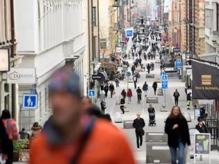 Φωτογραφία για Η Σουηδία κάνει τη μεγάλη έκπληξη…