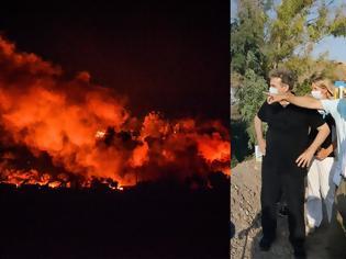 Φωτογραφία για Μεταναστευτικό: Έξι Αφγανοί έκαψαν τη Μόρια