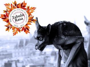 Φωτογραφία για Νέο σεμινάριο σκοτεινής τέχνης: θρύλοι, σύμβολα, τοποθεσίες και dark tourism από την Μαρία Σβαρνιά στο Εργαστήρι Δημιουργικής Γραφής Tabula Rasa