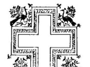 Φωτογραφία για ΨΑΛΜΟΣ 36...ἡ ρομφαία αὐτῶν εἰσέλθοι εἰς τάς καρδίας αὐτῶν καί τά τόξα αὐτῶν συντριβείη.