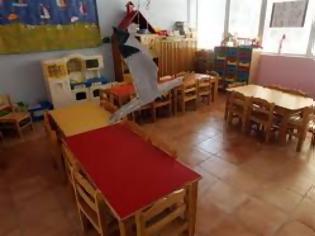 Φωτογραφία για Απόφαση Δημάρχου για κλείσιμο παιδικών σταθμών