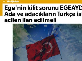 Φωτογραφία για Γενί Σαφάκ: «Επειγόντως να δοθούν τουρκικά ονόματα στα αμφισβητούμενα νησιά»