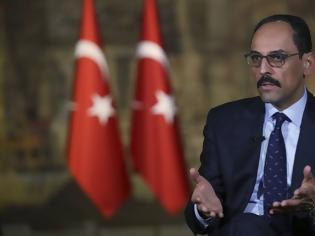 Φωτογραφία για Εκπρόσωπος Ερντογάν: «Ευκαιρία στη διπλωματία» η απόσυρση του Ορούτς Ρέις