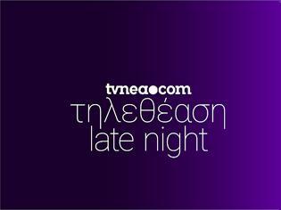 Φωτογραφία για Δείτε τα ΚΑΘΑΡΑ νούμερα (18/54) στην Late Night ζώνη για χθες,17/9/2020