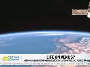 Φωτογραφία για Ο «πλανήτης Αφροδίτη είναι δικός μας» λέει η Ρωσική διαστημική υπηρεσία