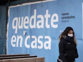 Φωτογραφία για Αργεντινή: Κλειστά τα σχολεία και τα σύνορα έως τις 11 Οκτωβρίου