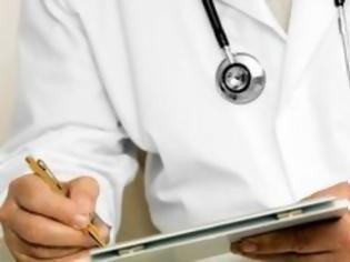Φωτογραφία για Συνταγές φαρμάκων και παραπεμπτικά στο κινητό σας. Τι πρέπει να κάνετε