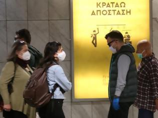 Φωτογραφία για Αποκάλυψη libre: Η έκθεση του ECDC που επικαλέστηκε ο καθηγητής Σύψας και τρομάζει επιστήμονες και κυβέρνηση – Γιατί ζητούν lockdown οι ειδικοί