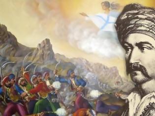 Φωτογραφία για Συμπληρώνονται σήμερα 171 χρόνια από το θάνατο του Νικηταρά του Τουρκοφάγου