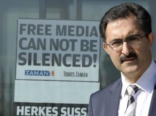 Φωτογραφία για Επίθεση δέχτηκε ο αυτοεξόριστος Τούρκος δημοσιογράφος – επικριτής του Ερντογάν