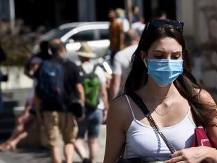 Φωτογραφία για Αυτές είναι οι 11 περιοχές που η χρήση μάσκας είναι υποχρεωτική και σε εξωτερικούς χώρους