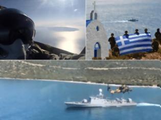 Φωτογραφία για Εθνική προδοσία η αποστρατικοποίηση των νησιών μας