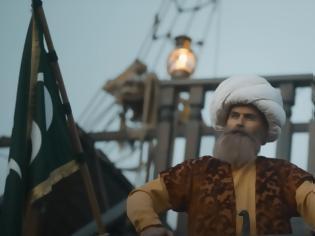 Φωτογραφία για Τουρκία: Νέο βίντεο προπαγάνδας με... πειρατές για την «Γαλάζια Πατρίδα»ΒΙΝΤΕΟ