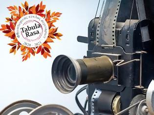 Φωτογραφία για Νέο σεμινάριο ιστορίας τηλεόρασης και κινηματογράφου από την Μαρία Σβαρνιά στο Εργαστήρι Δημιουργικής Γραφής Tabula Rasa