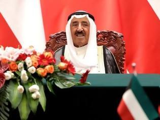 Φωτογραφία για Κουβέιτ: Πέθανε σε ηλικία 91 ετών ο εμίρης