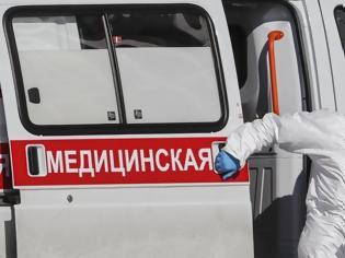 Φωτογραφία για Ρωσία: 8.135 νέα κρούσματα το τελευταίο 24ωρο