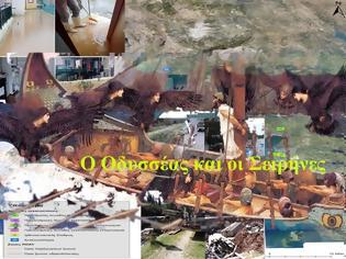 Φωτογραφία για Τροχοπέδη για την περιοχή του Ξηρομέρου η στείρα αντιπαράθεση.