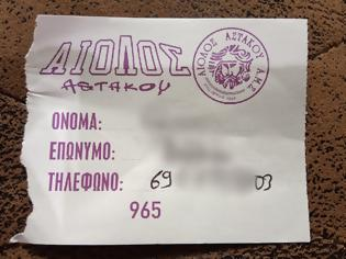 Φωτογραφία για Α.Μ.Σ. Αίολος Αστακού: Ο τυχερός αριθμός της λαχειοφόρου αγοράς με δώρο ένα σκούτερ.