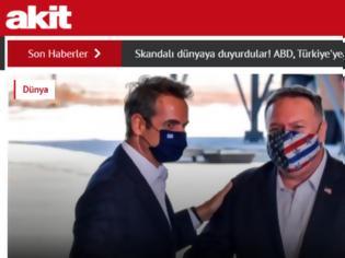 Φωτογραφία για «Σκάνδαλο» χαρακτηρίζει την έλευση του αμερικανικού ελικοπτεροφόρου στη Σούδα, τουρκική εφημερίδα