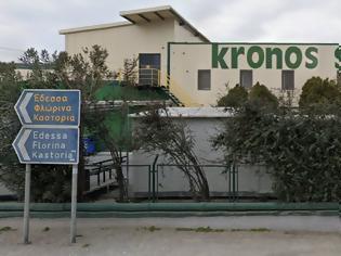Φωτογραφία για Συναγερμός στη Σκύδρα: Κλείνει κονσερβοποιία με 114 κρούσματα