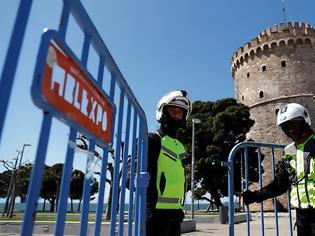 Φωτογραφία για Πώς η Θεσσαλονίκη κερδίζει το στοίχημα και είναι ...Covid-Free - Oι ειδικοί εξηγούν