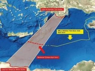Φωτογραφία για Γιατί πρωτοκολλήθηκε τώρα στον Ο.Η.Ε. το παράνομο Τουρκολιβυκό (ψευτο) μνημόνιο;