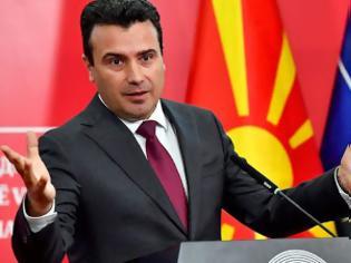Φωτογραφία για Βουλγαρικά ΜΜΕ: Ο Ζάεφ αγόρασε νέα βίλα στη Χαλκιδική - Διαψεύδει η κυβέρνηση