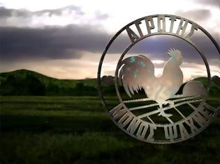 Φωτογραφία για Επιστρέφει ο «Αγρότης» χωρίς την Τσολάκη;