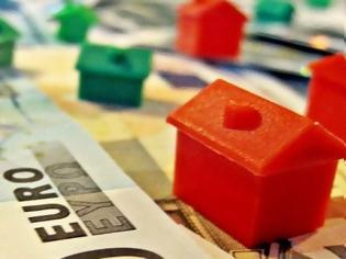 Φωτογραφία για Ετοιμάζουν μειωμένη δόση δανείων έως 60%