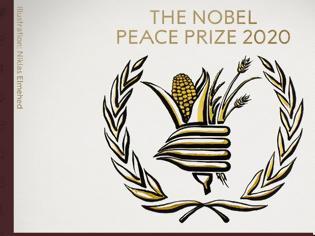 Φωτογραφία για Νόμπελ Ειρήνης: Απονεμήθηκε στο Παγκόσμιο Επισιτιστικό Πρόγραμμα του ΟΗΕ