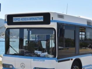 Φωτογραφία για Πόρος: Μεθυσμένοι τουρίστες... έκλεψαν λεωφορείο και έκαναν βόλτες γυμνοί
