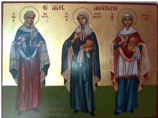 Φωτογραφία για Την Κυριακή 11 Οκτωβρίου, γιορτάζουν οι Τρείς Άγιες Ανάργυρες Ιατροί, Ζηναΐδα, Φιλονίλλα και Ερμιόνη.