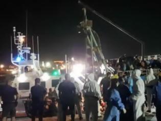 Φωτογραφία για Τυνησία: Τουλάχιστον 11 νεκροί σε ναυάγιο πλεούμενου με μετανάστες