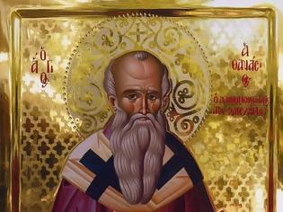 Φωτογραφία για Ο Άγιος Αθανάσιος ο Δαιμονοκαταλύτης και αρχιεπίσκοπος Τραπεζούντος(+11 Oκτωβρίου)