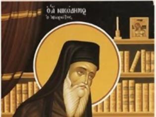 Φωτογραφία για Άγιος Νικόδημος ο Αγιορείτης: Πνευματικός ευεργέτης των Ελλήνων