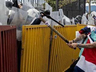 Φωτογραφία για Επεισόδια σε διαδήλωση εναντίον των νέων φόρων
