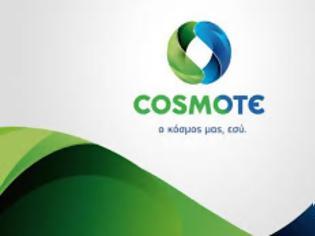 Φωτογραφία για Θύμα χάκερς η Cosmote