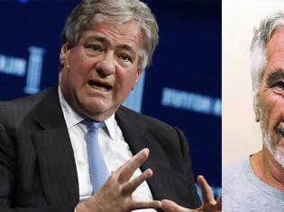Φωτογραφία για Λίον Μπλακ: Ο «λύκος» της Wall Street που στήριξε τον Έπσταϊν