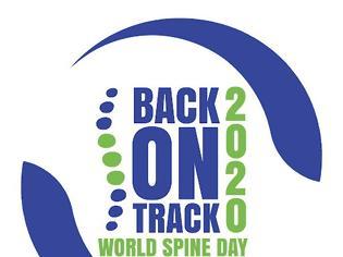 Φωτογραφία για Παγκόσμια Ημέρα Σπονδυλικής Στήλης. Οι πόνοι της μέσης, οι κακώσεις της σπονδυλικής στήλης και η σημασία της σωστής στάσης