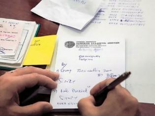Φωτογραφία για Μικτές επιτροπές ζητά ο ΙΣΑ από το Υπουργείο για έλεγχο παραβάσεων συνταγογράφησης