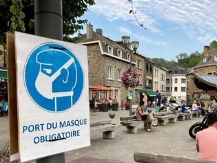 Φωτογραφία για Μερικό lockdown στο Βέλγιο: Κλείνουν για τέσσερις εβδομάδες τα καφέ και τα εστιατόρια