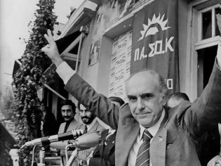 Φωτογραφία για 18 Οκτωβρίου 1981: Η πρώτη νίκη του ΠΑΣΟΚ στις εκλογές