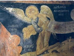 Φωτογραφία για Άγγελος ελίσσων τον ουρανόν