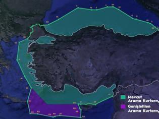 Φωτογραφία για Οι τουρκικοί ισχυρισμοί για τον νέο χάρτη-πρόκληση..