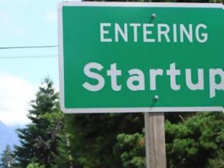 Φωτογραφία για Ανοίγει ο δρόμος για την ανάπτυξη του startup οικοσυστήματος στην Ελλάδα